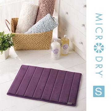 Microdry 舒適記憶綿浴墊【紫羅蘭】S