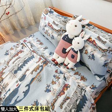Anna Home台灣製造搖粒絨三件式床包組(冬季戀歌)-雙人加大