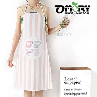 【OMORY】清新韓式PU防水圍裙-粉白條紋