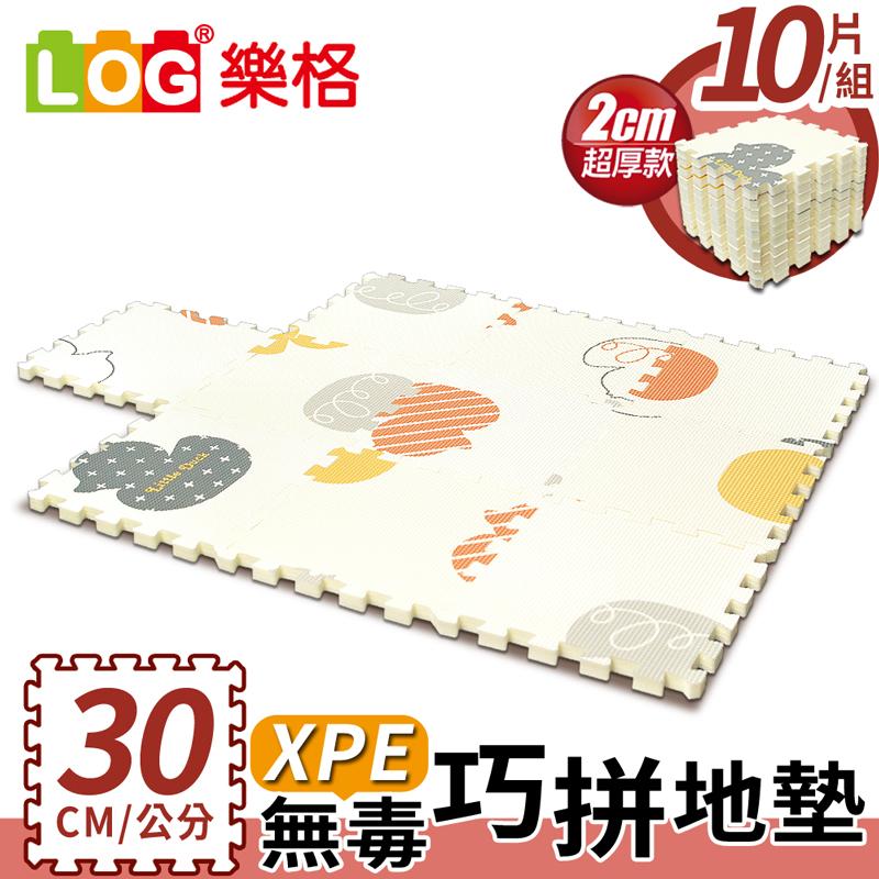 LOG樂格 XPE環保無毒巧拼地墊X10片組-鴨鴨樂園 (每片30X30cmX厚2cm)