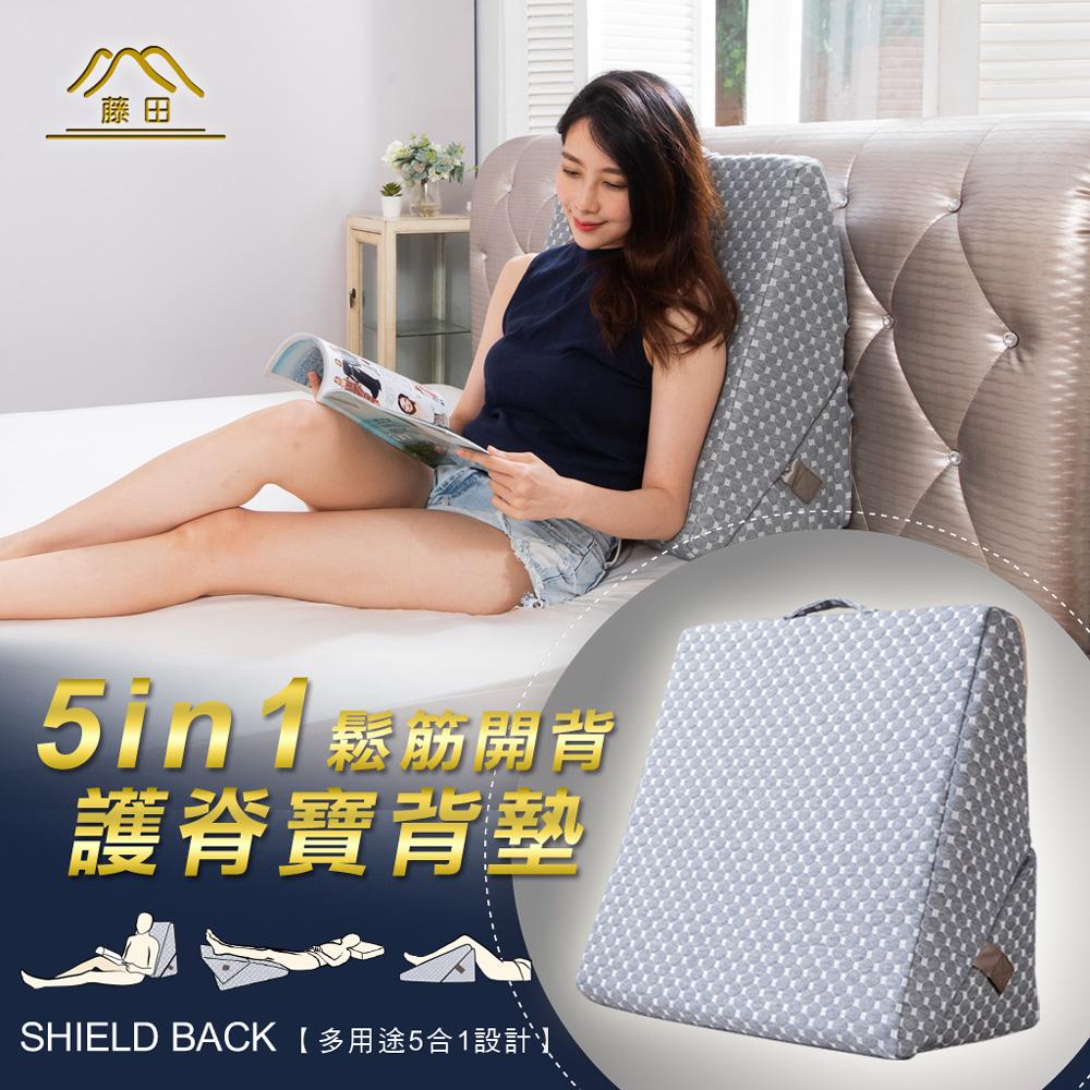 【Comfit】5in1 人體工學美姿靠墊--人體工學5in1護腰美背墊/可隨意變化襬放造型/放鬆支撐靠墊/運動輔助功能墊/居家簡易活動伸展