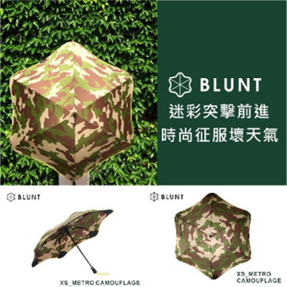 【紐西蘭BLUNT 保蘭特】抗強風 防反傘 抗UV 時尚雨傘 折傘 XS_Metro(糖果黃)