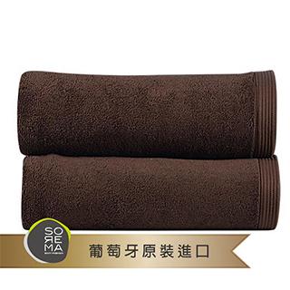 【Sorema 舒蕾馬】原色精緻毛巾2入組 30x50cm 南歐陽光明星品牌(★薄荷 Aruba★)