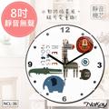 【NAKAY】8吋超靜音數字掛鐘/時鐘(NCL-36)