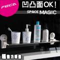 FECA非卡 無痕強力吸盤 王子置物架組(白)