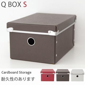 《舒適屋》附蓋硬式紙整理收納盒(尺寸S)-咖啡色