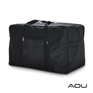 ABS 台灣製 大型單幫袋 批貨袋 旅行袋 露營裝備袋 睡袋收納袋 購物袋 工具包 萬用袋 露營收納424A