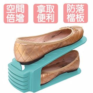 《真心良品》馬卡龍空間倍增鞋架(4入)