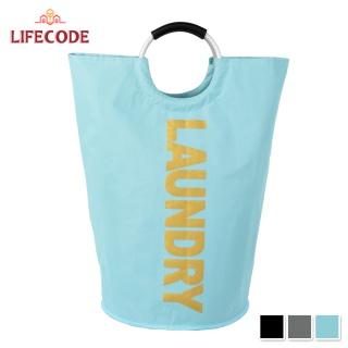LIFECODE 超大容量髒衣袋LAUNDRY金字/折疊裝備袋-(3色可選)