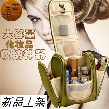 多功能大容量掛式旅行洗漱包收納袋