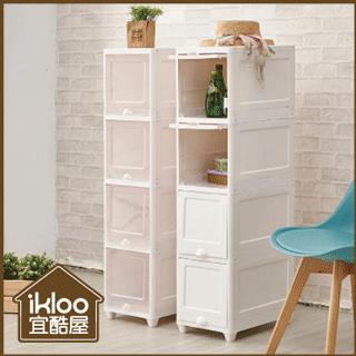 【ikloo】輕透無印風四層收納箱/收納櫃(透明門)
