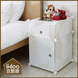 【ikloo】自然輕柔系收納櫃/矮櫃
