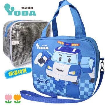 YoDa 救援小英雄波力保溫/保冷袋-POLI