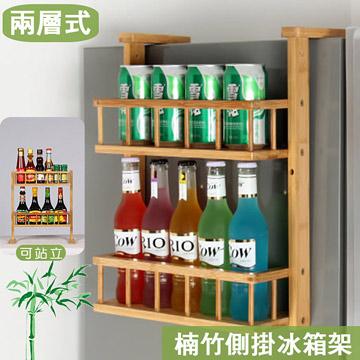 【ENNE】楠竹多功能兩層式置物架