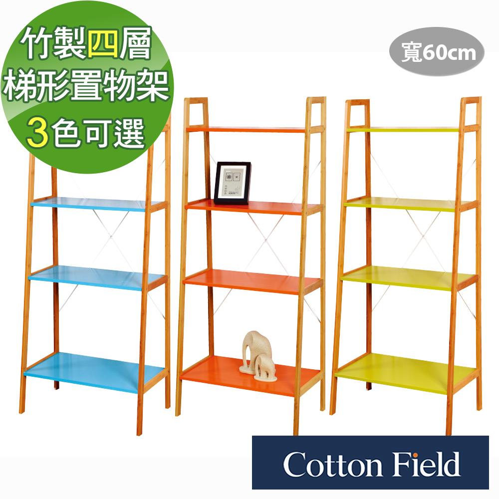 棉花田【博客】簡易組裝四層梯形多功能置物架60cm-桔色