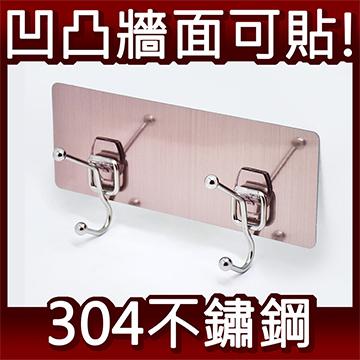 歐式四勾 304不鏽鋼 無痕貼掛勾 浴室臥室門後掛衣勾衣帽架