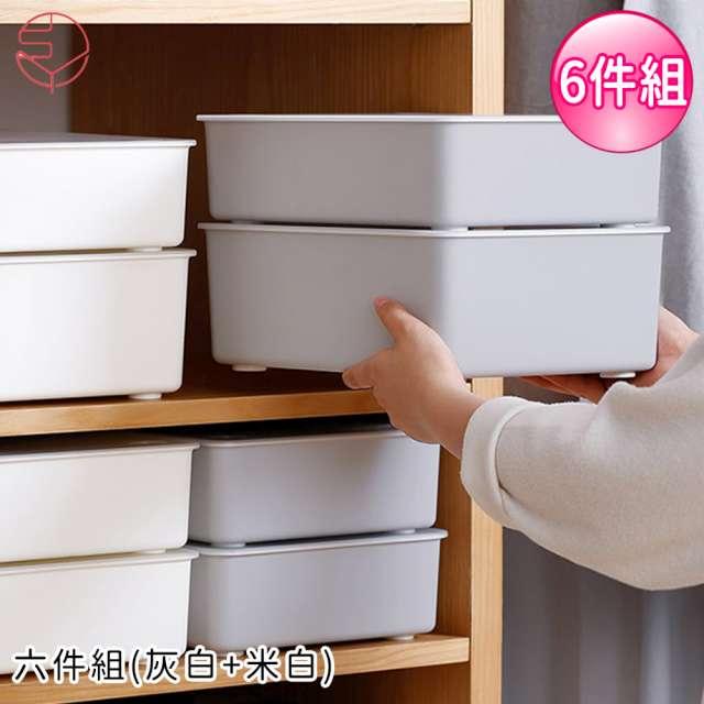 【日本霜山】抽屜用多格式內衣/褲襪小物收纳盒附蓋-六件組(灰白+米白)