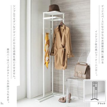 【Cest Chic】小室革命衣架-白色