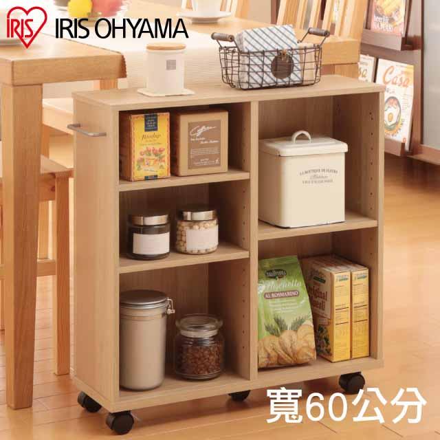 【IRIS OHYAMA】日本愛麗思開放式收納推車寬60公分系列 SYR-6020