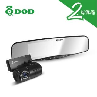 DOD RX500W 行車記錄器