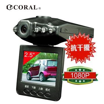 CORAL DVR-317 行車紀錄器 1080p (防干擾)