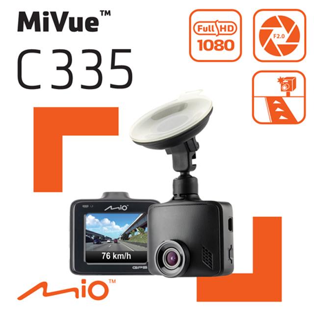 Mio MiVue™ C335 GPS+測速 F2.0大光圈 行車記錄器