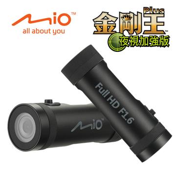 3. Mio MiVue™ M655 金剛王 Plus 機車用行車記錄器