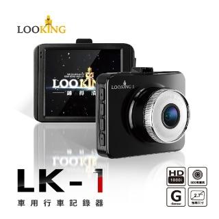【錄得清 LOOKING】LOOKING1 相機式行車記錄器 HD1080i 2.7吋IPS大螢幕 140度大廣角 500萬畫素