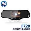 HP惠普 F720 安霸A7 150度廣角 1296P HD後視鏡行車紀錄器