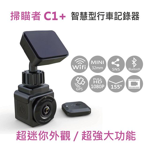 【掃瞄者】C1+智慧型行車記錄器  *贈16G記憶卡