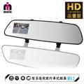 【MOIN】M11 HD 超薄後視鏡行車紀錄器(贈8G)