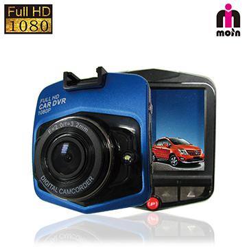 【moin】Full HD1080P超大光圈 D21智能型行車紀錄器(3入組+贈16G記憶卡)