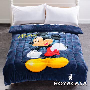 《HOYACASA活力米奇-藍》法蘭絨加厚毯被