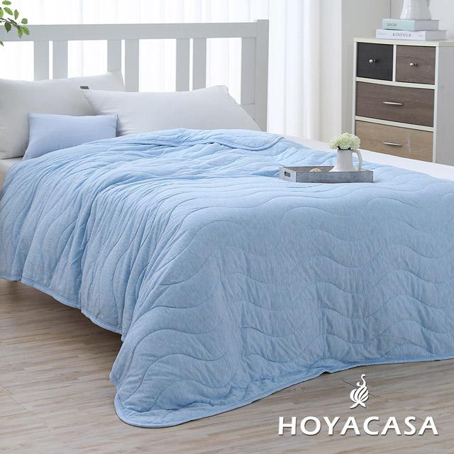 《HOYACASA 自然溫度》莫代爾針織涼感夏被-知性藍