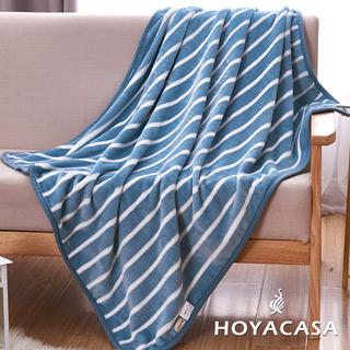 《HOYACASA藍色》法蘭絨四季包邊毯