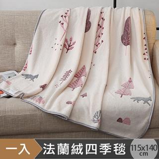 HOYACASA夢幻叢林 法蘭絨四季包邊毯