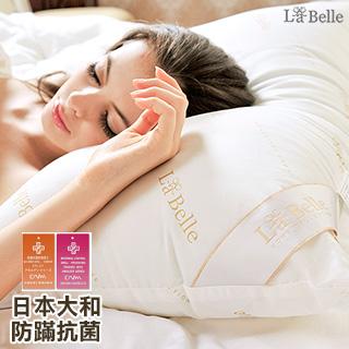 義大利La Belle《經典純色》防蹣抗菌舒眠壓縮枕-二入