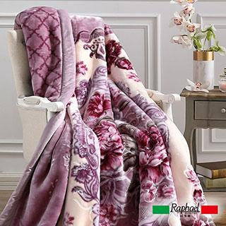 【Raphael拉斐爾】高級雕絨毯(郁蘭香)
