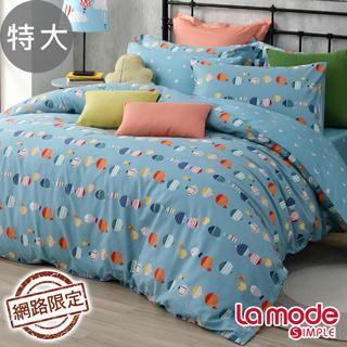 La Mode寢飾 魚樂悠游100%精梳棉兩用被床包組(特大)