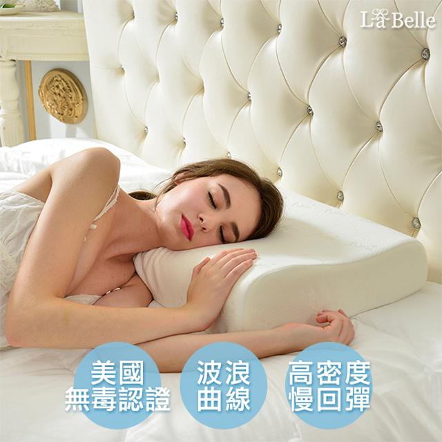 義大利La Belle《舒眠人體工學記憶枕》一入