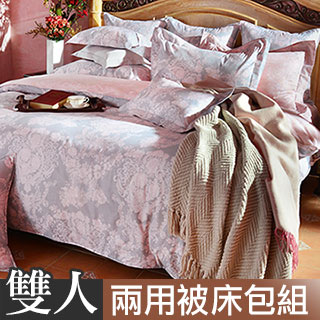 義大利La Belle《伊莎貝拉》雙人四件式防蹣抗菌舖棉兩用被床包組