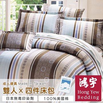 鴻宇HongYew 大阪風潮雙人四件式床包被套組