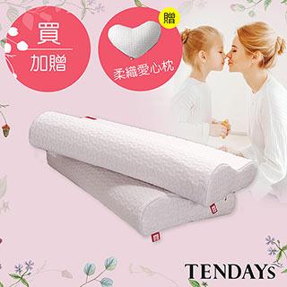 【TENDAYS】柔織舒壓枕(10cm高 記憶枕)+(10cm高 記憶枕)
