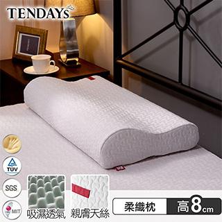 【TENDAYS】柔織舒壓枕(8cm高 記憶枕)
