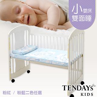 【TENDAYs】嬰兒健康床墊小單(粉藍 5cm厚)
