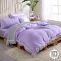 《HOYA H Series潘朵拉紫》雙人五件式天絲蕾絲被套床包組