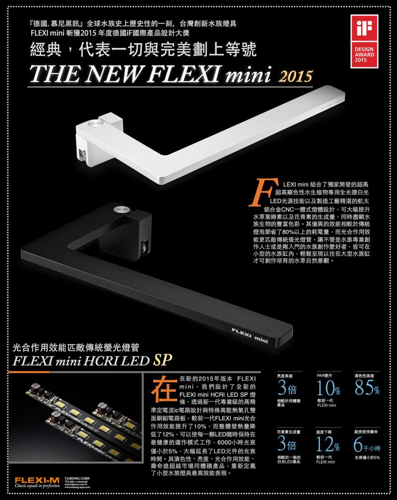 flexi mini mini pchome 24h. Black Bedroom Furniture Sets. Home Design Ideas