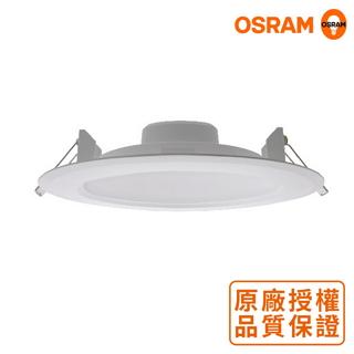 *歐司朗OSRAM*LEDVANCE 星亮 15W 高亮度LED薄型崁燈-自然光
