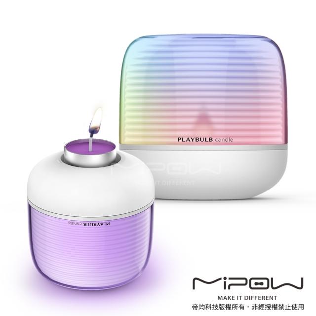 【MiPOW】PLAYBULB Candle S 時尚燭台造型藍牙氣氛燈