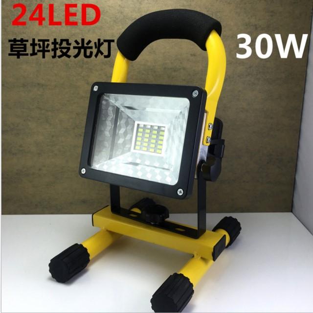 30W大功率 24顆爆亮LED 可充電式手提強光探照燈 手電筒-全配款